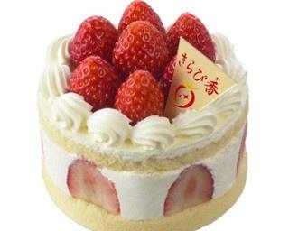 静岡県産のきらぴ香を使ったデコレーションケーキ「きらぴ香いちごのストロベリープリンセス」(1490円)