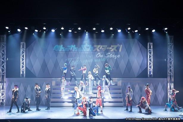 「あんさんぶるスターズ!オン・ステージ」第2作開幕!キャストコメントも到着
