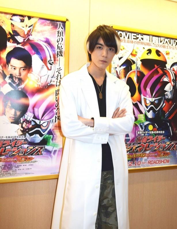 「仮面ライダーエグゼイド」で花家大我/仮面ライダースナイプを演じるNew Generation Star・松本享恭