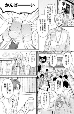 ヘメロカリスの新人歓迎会を行った居酒屋「串処 勘九郎」