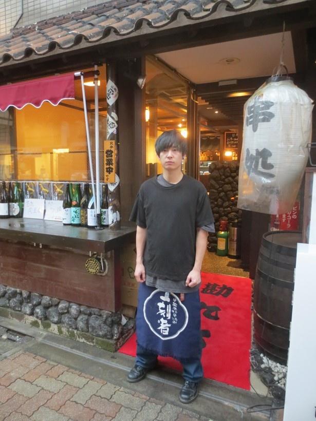 「串処 勘九郎」の店長さんは、23才の若いイケメン店長