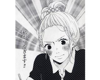普段は髪を下しているが、集中すると髪を結んで仕事をする主人公の江田島咲(さき)