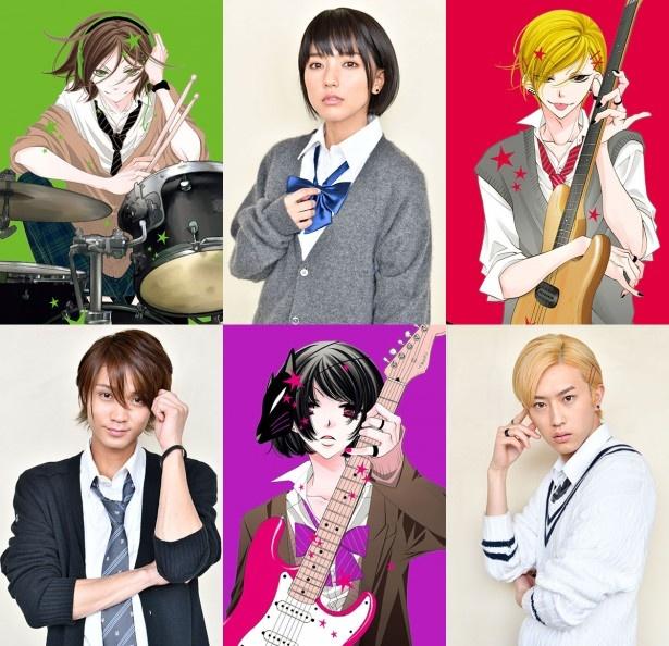 「覆面系ノイズ」に出演が決まった磯村勇斗、真野恵里菜、杉野遥亮(写真左から)
