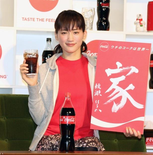 「2017年『コカ・コーラ』新キャンペーン発表会」に出席した綾瀬はるか