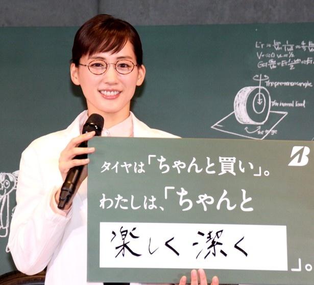 綾瀬はるかは'17年の抱負を「(わたしは、ちゃんと)楽しく潔く」と書いた