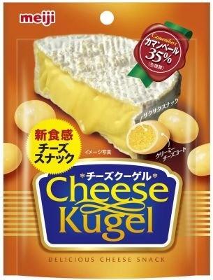 こちらは新食感チーズスナックの「チーズクーゲル カマンベール味」
