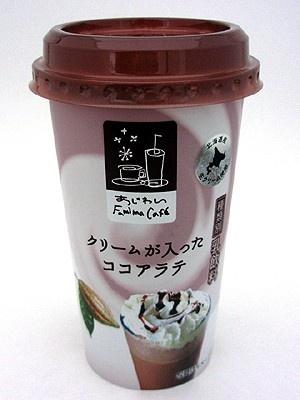 「クリームが入ったココアラテ」(158円)もトップ3に入る人気商品