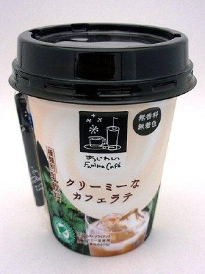 「クリーミーなカフェラテ」(175円)も人気