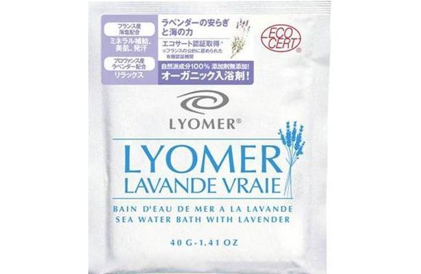 ラベンダーの精油でリラックス、海洋ミネラルで驚くほど発汗するという入浴剤。リヨメール ラバンド ヴレ 336円