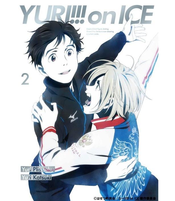 勇利とユリオが目印! 「ユーリ!!! on ICE」BD・DVD第2巻描き下ろしジャケットが解禁