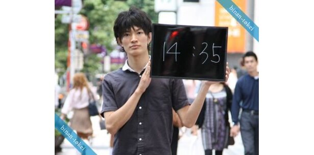 【イケメン画像】
