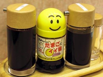 たもごかけごはんに合う専用の醤油も用意してあります