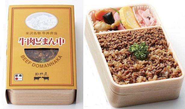 山形県 奥羽本線 米沢駅「新杵屋」牛肉どまん中(1250円)