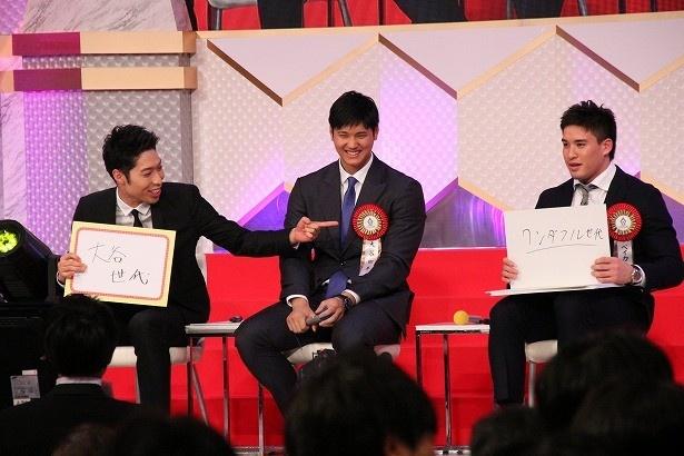 大谷翔平(中央)、萩野公介(左)、ベイカー茉秋(右)の同世代アスリート3人がトークセッションで質問に答えた