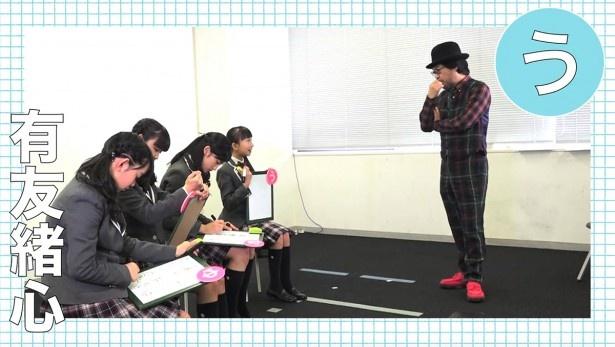 倉本美津留校長のもと、生徒たちがカルタを創作。「う」のカルタ担当になったのは有友緒心(ありとも・つぐみ※一番奥)