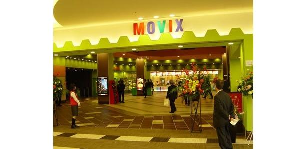 全11スクリーンの巨大シアター「MOVIXあまがさき」