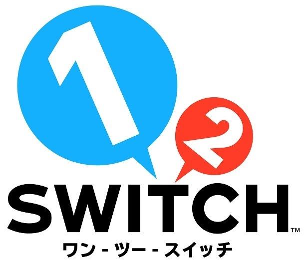 【写真を見る】「1-2-Switch」はテレビゲームでありながら、画面ではなく対戦相手の目を見て遊ぶ新感覚の対面ゲーム!