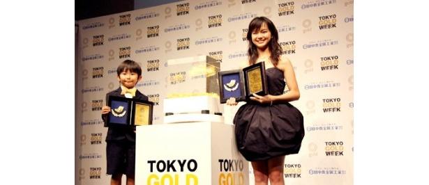 「第二回 ゴールド ドリーム アワード」の授賞式に出席した加藤清史郎と多部未華子