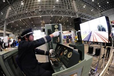 鉄道ファンから毎年人気を集めているブース「向谷実Produce! 超鉄道」