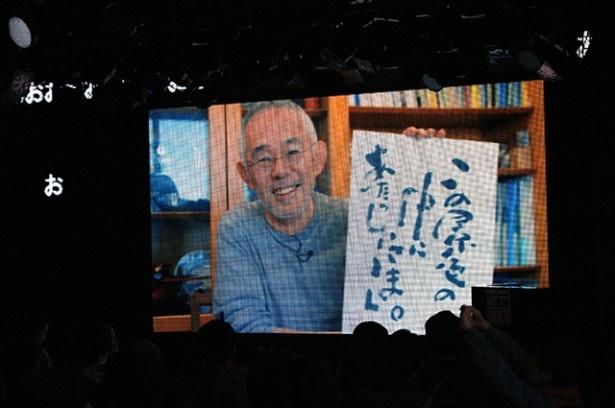 発表会ではスタジオジブリの鈴木敏夫氏がキャッチコピーを自筆するシーン映像も紹介された