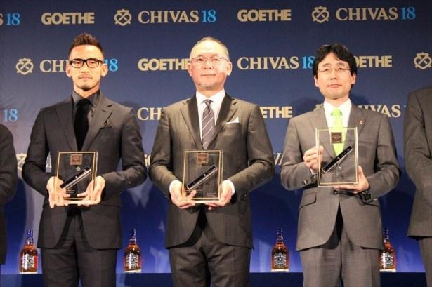 また他部門の受賞者はオートキャンプのパイオニア株式会社スノーピークの山井太(中央)、ミドリムシ研究の第一人者である出雲充(右)