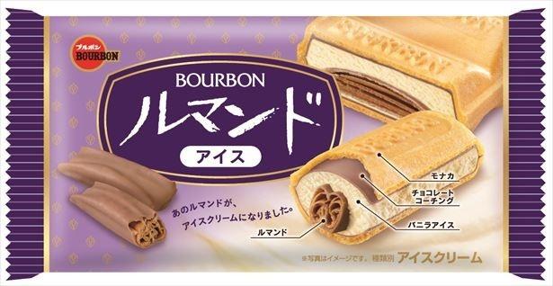 2月6日(月)から、長野と山梨でも発売される「ルマンドアイス」(店頭想定価格・税別225円)
