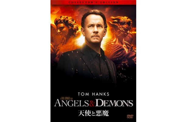 DVD版と同時発売