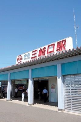 京浜急行の最南端駅の「三崎港」