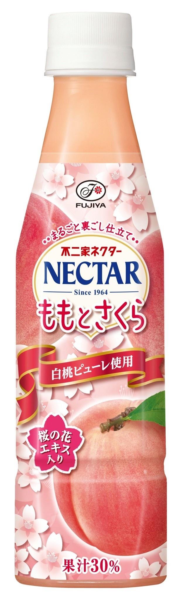 サクラのエキスを合わせた「ネクターももとさくら」(参考小売価格・162円)は、華やかなサクラの香りが楽しめる