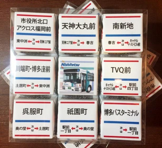 【写真を見る】〈西鉄バス×DECOチョコ〉100円循環バスチョコ(9個入800円)