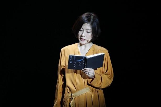 ドラマなどでの演技で定評のある実力派女優・加藤も朗読会に参加
