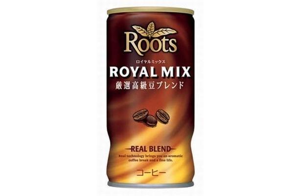 「ルーツ リアルブレンド ロイヤルミックス」(JT、120円)。高級豆とミルクのバランスが絶妙な、大人の男の気分転換に最適の缶コーヒー