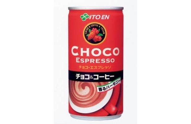 「チョコエスプレッソ」(伊藤園、120円)。ココアパウダーにコーヒーと生クリームをプラス。甘さと苦さの両方を堪能!