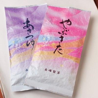 日本茶は全品2.5割引き!「やぶきた」(右)は1050円が787円、「あさつゆ」(左)は1260円が840円 (長峰製茶 横浜卸センター店)