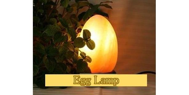 こちらはシンプルなエッグランプ