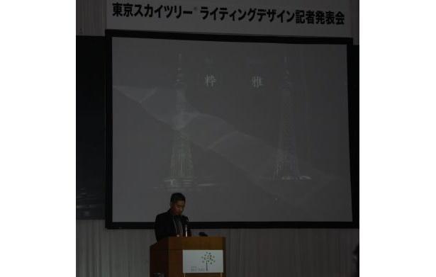 記者発表会で解説する照明デザイナーの戸恒浩人さん