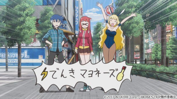 """(右から)タモツ、まとめ、有紗の3人は、秋葉原の自警団""""電気マヨネーズ""""として破繰者に立ち向かう"""