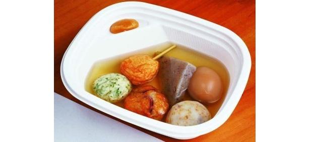 あつあつを食べよう!小田原おでん盛りは好みの具材を5品選べる(500円)