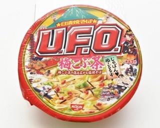 """新発売!「U.F.O.梅こぶ茶」。 """"梅フリーク""""な人は今すぐコンビニに急げ!"""