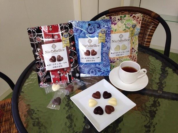 砂糖未使用チョコレート「ニコベルチェ」(950円)