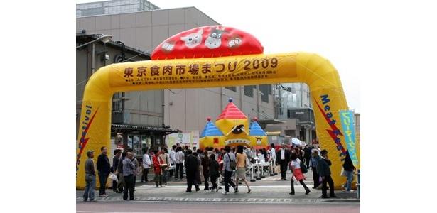 10/17〜18(日)まで開催される肉の祭典「東京食肉市場まつり2009」。「しまね和牛」をはじめとするブランド牛&豚が格安で買える超おオトクなイベントだ