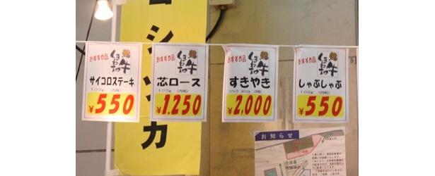 サイコロステーキも550円!