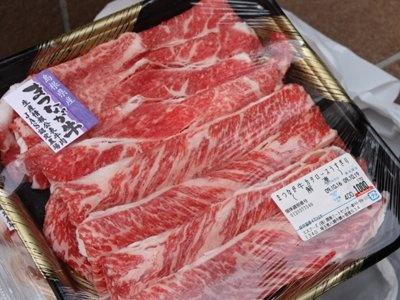 島根県産・まつなが牛の肩ロース肉は、なんと400gで1000円!(取材時価格)