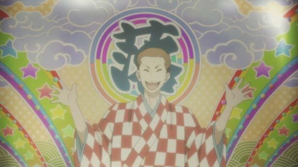 「昭和元禄落語心中 -助六再び篇-」第4話先行カットが到着。与太郎に新作落語を…!