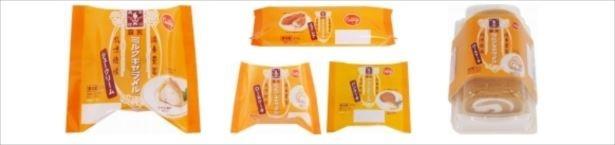 「森永ミルクキャラメル」とコラボした5種の新商品が発売される