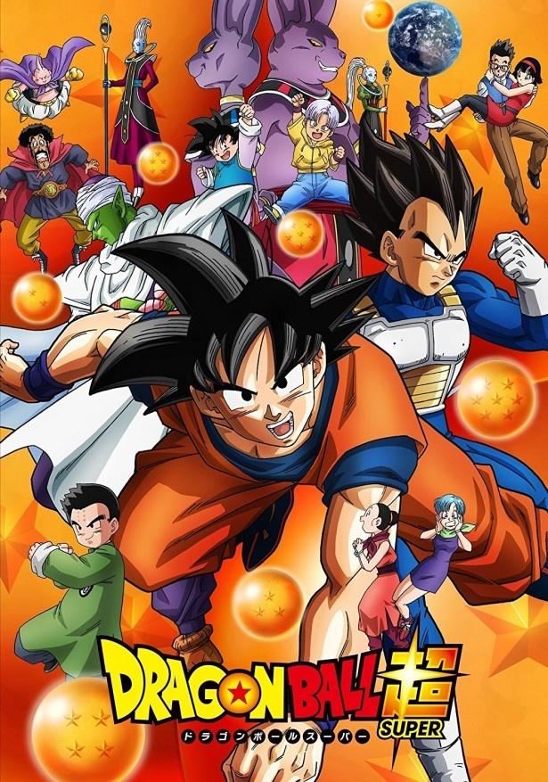 Amazon「ドラゴンボール超 Blu-ray BOX6」より。 4月4日発売。予約受付中