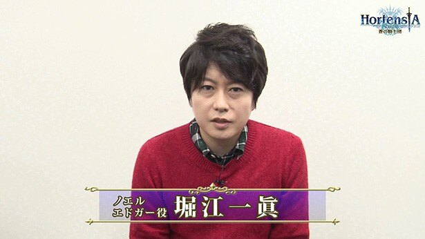 たかはし智秋や内田彩らのコメントムービーも!「オルタンシア・サーガ」第3部特設サイトがオープン