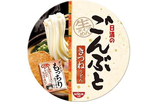カツオと昆布の旨みがしっかりと感じられる、関西風のうどんつゆの「日清のごんぶと きつねうどん」。麺はすべて国産小麦100%使用