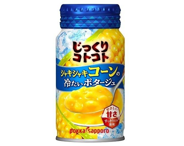 「じっくりコトコト シャキシャキコーンの冷たいポタージュ 170gリシール缶」(希望小売価格税別124円)