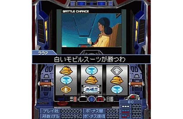 【ガンダム画像満載!ゲームの内容を見る!】
